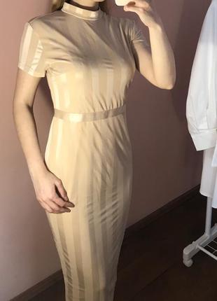Сукня міді кольору нюд