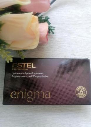 Краска для бровей estel professional enigma коричневый