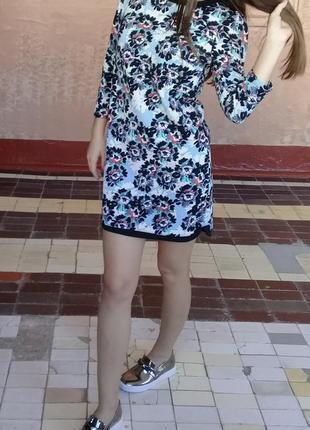 Класна сукня