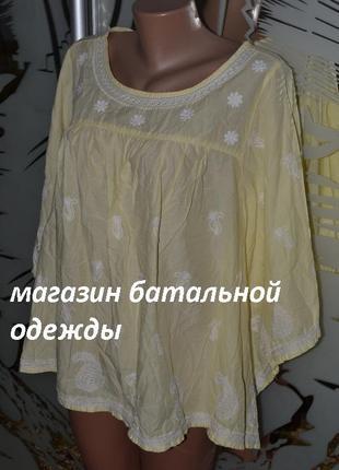Легкая блузка вышивка