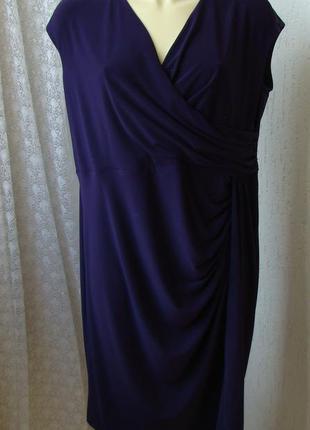 Платье элегантное стрейч миди d.perkins р.56 №7448