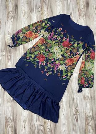 Вечернен платье с цветочным принтом