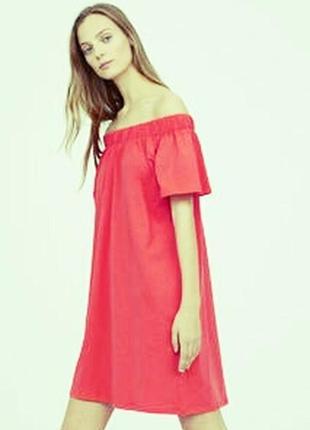 Яркий сарафан с открытыми плечами/платье на плечи