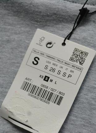 -10% на все!!! zara світшот укорочений базовий сірого кольору4 фото