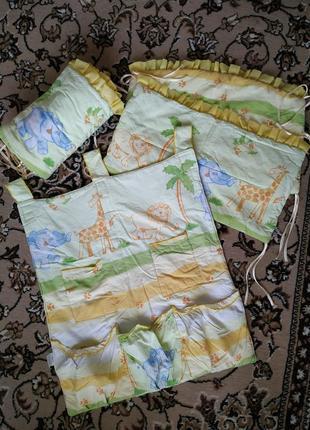 Комплект бортиков бамперов в кроватку + карман для мелочей