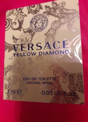Versace yellow diamond