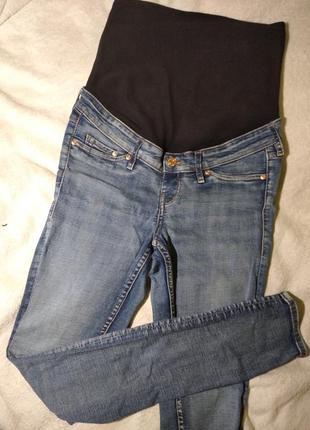 Уютные джинсы для беременных ☺️