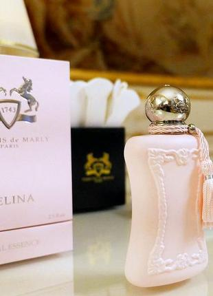 Parfums de marly delina_original eau de parfum 3 мл затест_парфюм.вода