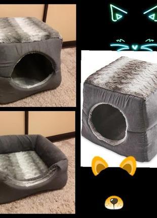 Мягкий домик для котов и мелких пород собак🐶🐱
