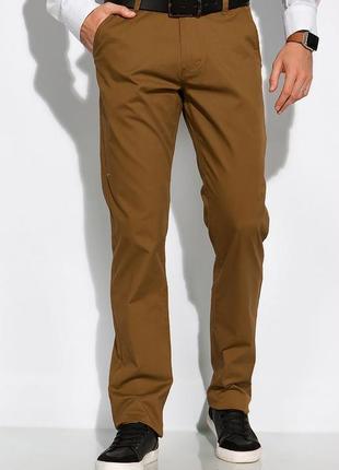 Мужские  брюки офисные