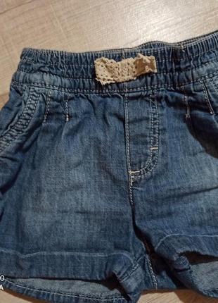 Шортики джинс