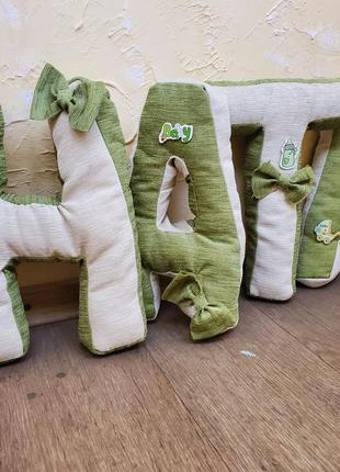 Подушки буквы, имя ната (в наличии комплект из 4х букв)