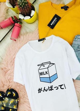 Новая футболочка milk 🥛