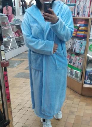 Длинный махровый халат