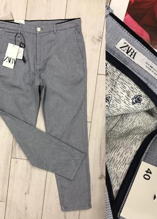 Мужские брюки zara штаны летние 30 31 размер новые