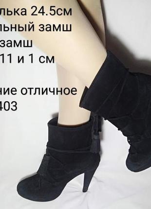 🥑 качественные брендовые модные ботинки  🥑