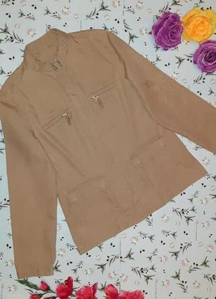 🌿1+1=3 фирменная бежевая джинсовая куртка демисезон next, размер 46 - 48