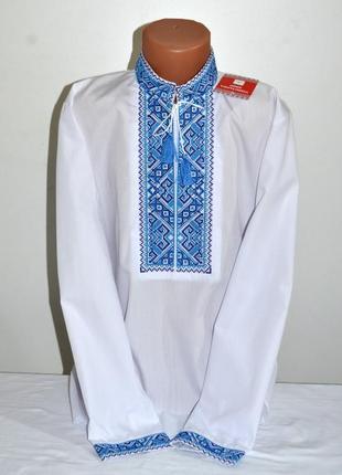 Вишиванка,сорочка з вишивкою, вышиванка,вишита сорочка підліткова 15 років