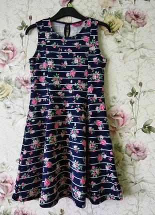 Платье девочке 12-13лет.