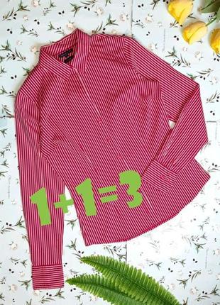 🌿1+1=3 стильная розовая приталенная рубашка блуза в полоску tommy hilfiger, размер 44 - 46