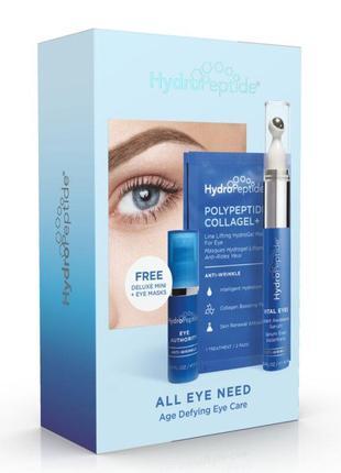 Hydropeptide набор «all eye need» — уход за зоной вокруг глаз