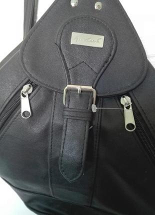 Рюкзак-сумка из кожзама