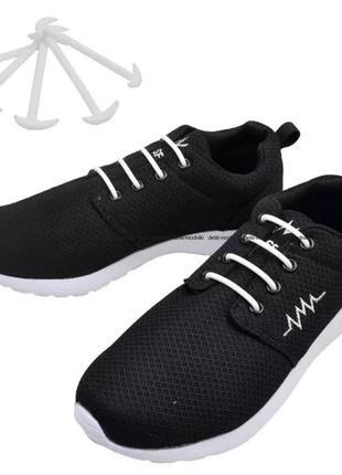 Силиконовые шнурки 12 шт белые