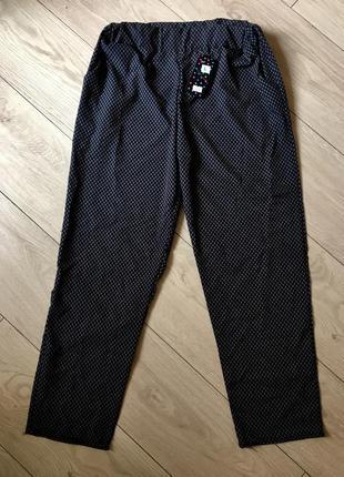 Брюки штаны летние софт свободные на резинке