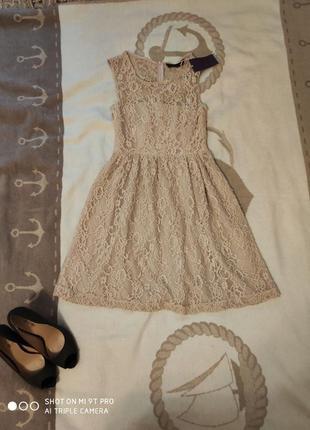 Платье ,платье на праздник,сукня
