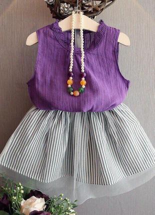 Летний костюм для девочек распродажа