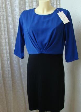 Платье элегантное красивое anna field р.48 №7457