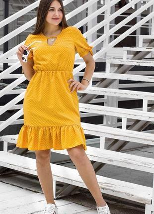 Яркое летнее платье. размеры 42,44,46,48