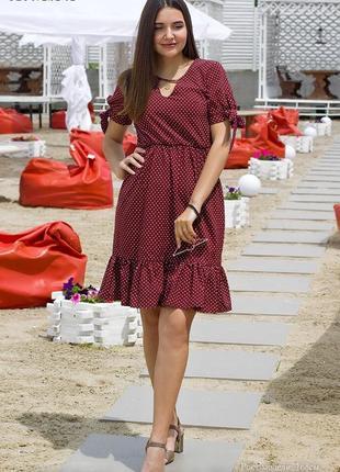 Легкое летнее платье, размер 42,44,46,48