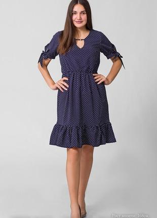 Легкое летнее платье, размеры 42,44,46,48