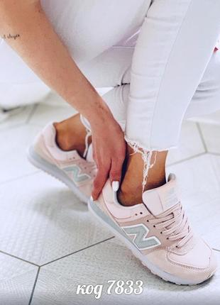 Мягкие светло-розовые кроссовки из натуральной замши со вставками сеточки