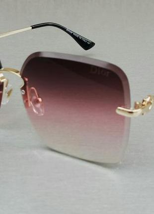 Christian dior очки женские солнцезащитные красно бордрвые с градиентом