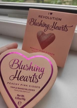 Хайлайтер revolution blushing hearts