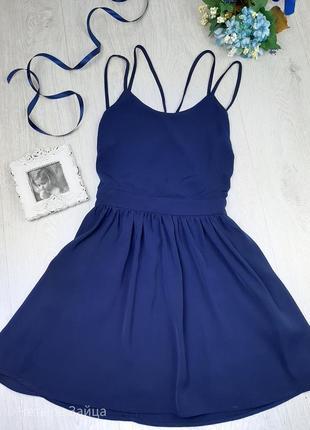 Синий летний модный сарафан с открытой спиной