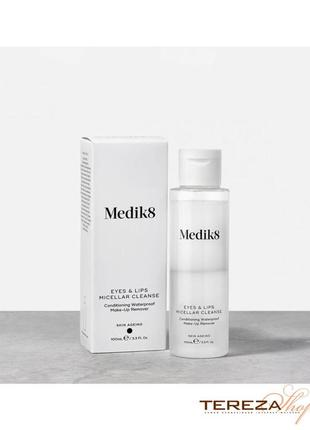Medik8 міцелярна вода для зняття макіяжу 30 ml