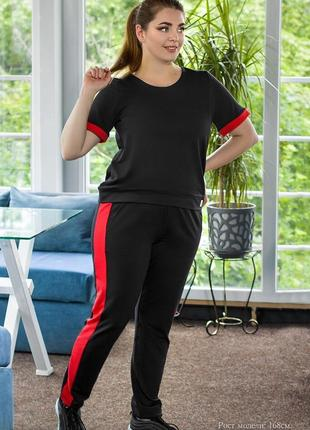 Летний чёрный спортивный костюм, размер 44-54