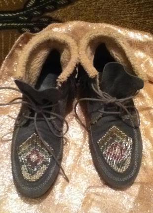 Ботинки 25.5 см - 26 см.