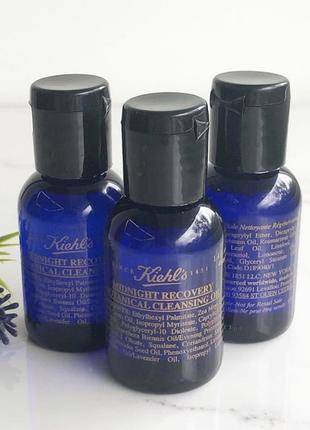 Масло для снятия макияжа и очищения кожи, kiehls midnight recovery botanical cleansing oil