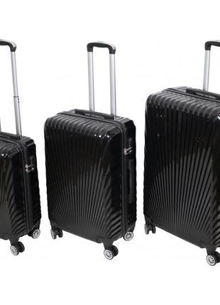 Чемодан, дорожная сумка, валіза. разные размеры, 2 цвета.