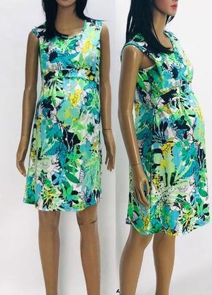 Платье летнее сарафан для беременных и кормящих вискоза