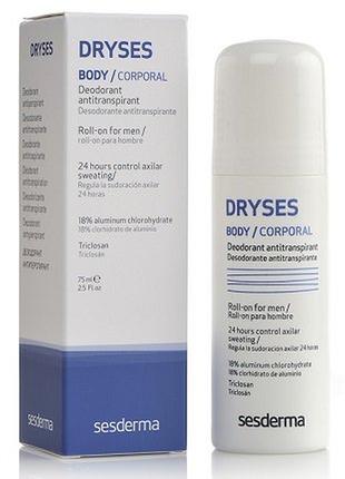 Sesderma шариковый дезодорант для мужчин