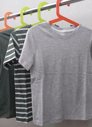 Хлопковые футболочки для мальчика