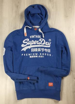 F8 худи superdry супердрю синее кофта толстовка с капюшоном