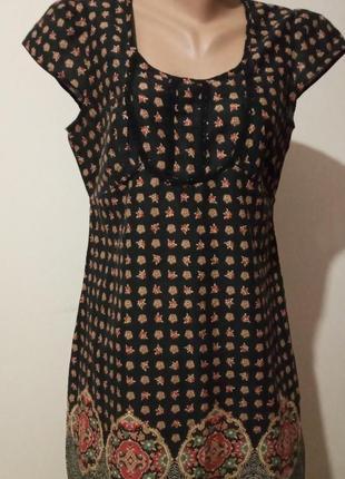 Хлпковое лёгкое платье dorothy perkins вьетнам