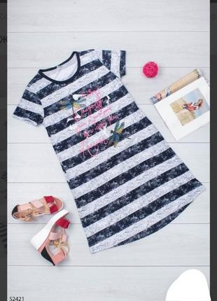 Стильная длинная футболка туника платье в полоску с надписью большой размер батал