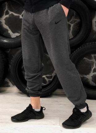 💣мужские спортивные лёгкие спортивные штаны nike💣